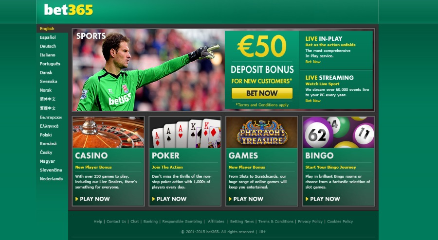 Bet365 sports betting review and latest bonus info 2018
